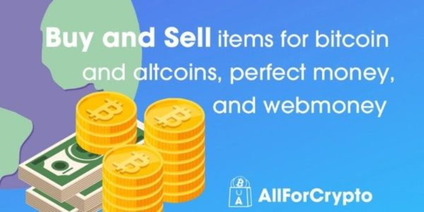 AllForCrypto-logo