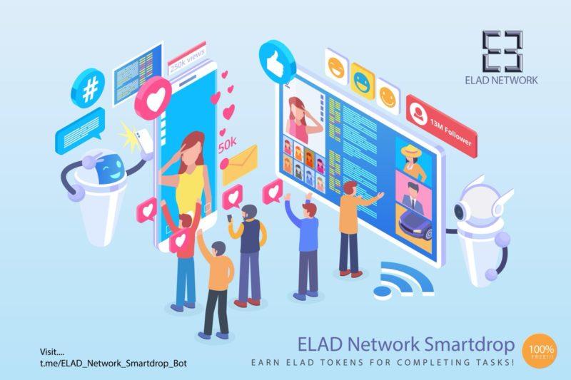Elad-Network-Airdrop-logo