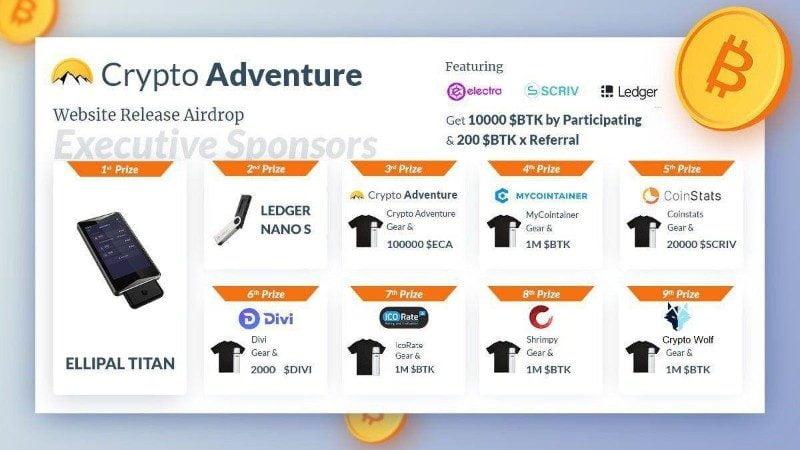 cryptoadventure-airdrop-logo