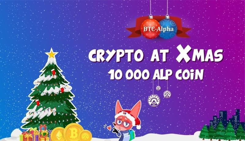 ALP Coin Airdrop