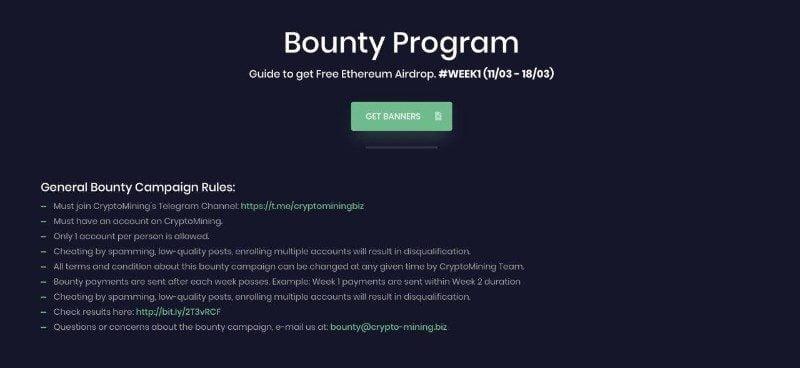CryptoMining-bounty