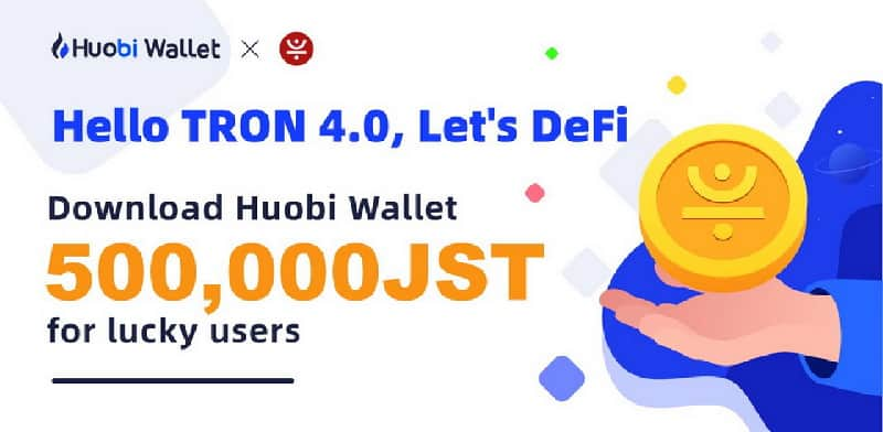 JST By Huobi Wallet Giveaway
