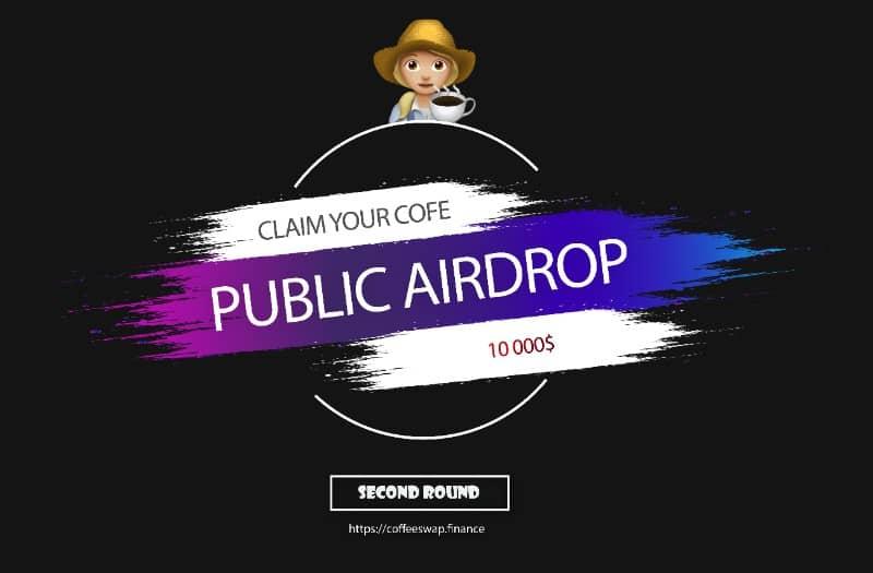 CoffeeSwap-Airdrop