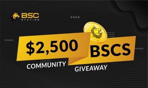 BSCS Giveaway