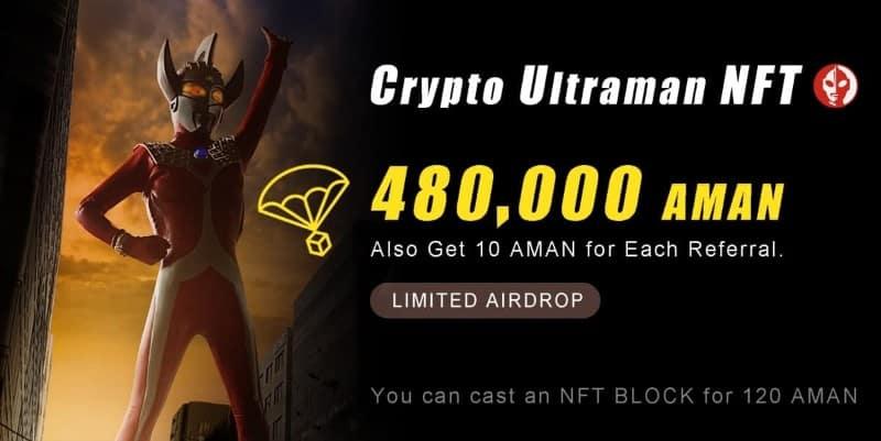Crypto Ultraman NFT Airdrop