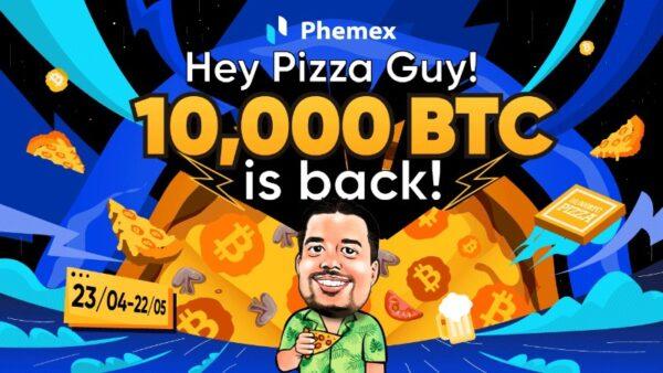 Phemex (BTC) Giveaway
