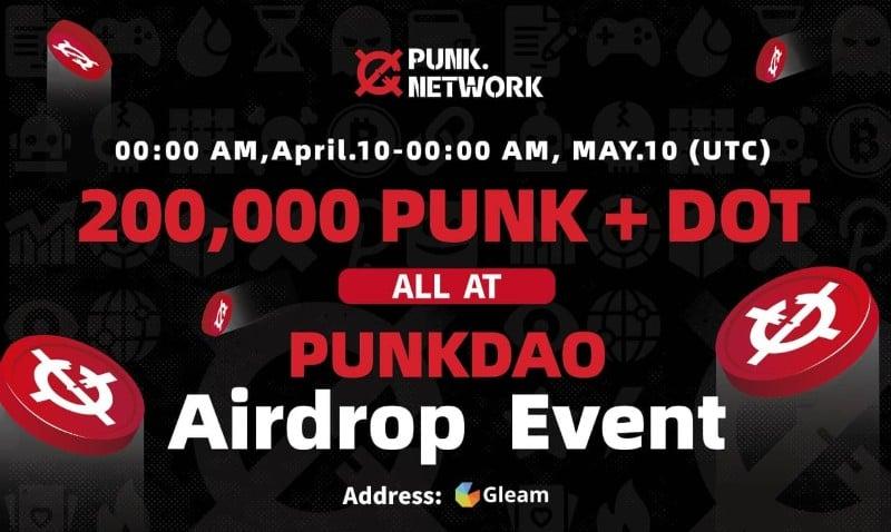 PunkDao Airdrop